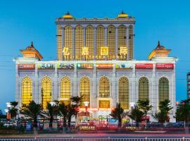 Yijia International hotel, Wenchang (Qingqun yakınında)