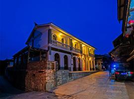 Guiyang Cozy Yododo Inn, Guiyang (Dangwu yakınında)