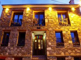 Ibri Hotel