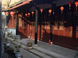 Tongli Three Bridge Villa, Suzhou (Tongli yakınında)