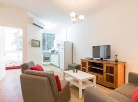 Kfar Saba Center Apartment, Кфар-Сава