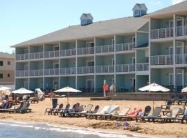 Sugar Beach Resort Hotel, Traverse City
