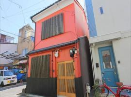 Toji Machiya Cinema