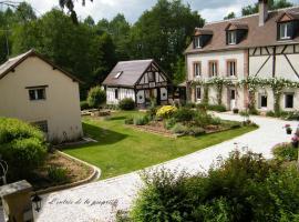 Le Moulin de la Barre, Cernoy-en-Berry (рядом с городом Barlieu)