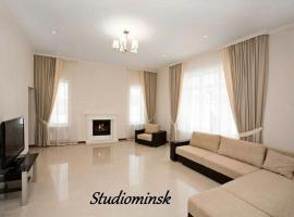 StudioMinsk 5 Apartments