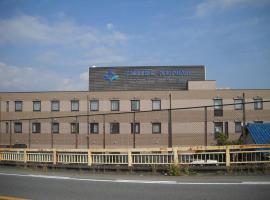 Hotel Kunimi Gotenba