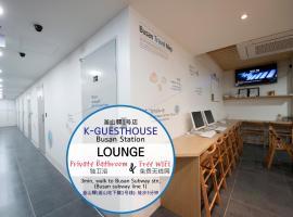 K-Guesthouse Premium Busan 1