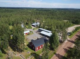 Lauhansarvi Luontomatkailukeskus, Isojoki (рядом с городом Vanhakylä)