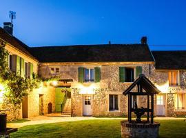 Le Clos des Vignes, Neuville-Bosc (рядом с городом Ivry-le-Temple)