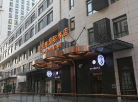 Star World International Hotel Beijing Sanlitun