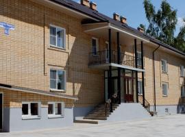 Hotel Vestnik, Staraya Russa