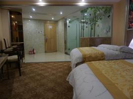 Jian Hao Hotel, Guanyao (Leping yakınında)