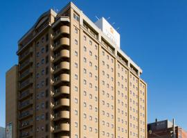 Natural Hot Spring Premier Hotel -CABIN- Asahikawa, Asahikawa