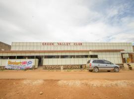 Green Valley Hotel, Mityana (рядом с регионом Buwekula)