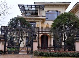 Countryside Villa, Ezhou (Fankou yakınında)