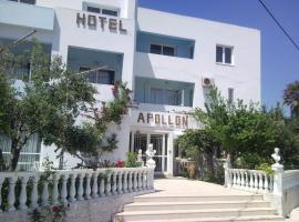 Hotel Apollon, Рио
