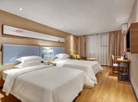 Jtour Inn at Songgang Metro Station (Songming Ave)