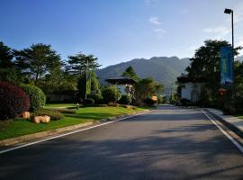 De Xin Yi Shu Villa, Fogang (Sanba yakınında)