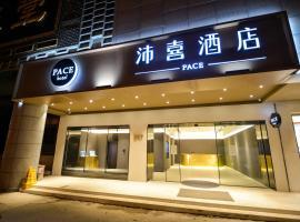 Pace Hotel, Suzhou