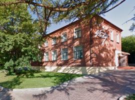 Hotel Vintage Sheremetyevo, Himki