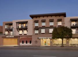 Homewood Suites by Hilton Moab, Moab