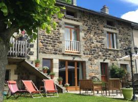 La Maison des Biscuits, Loubaresse (рядом с городом Faverolles)