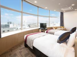 MYSTAYS 立川酒店