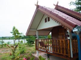 Jamsai Resort, Phu Khieo