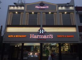 Harman Hotel and Restaurant, Sangrūr (рядом с городом Jahāngir)