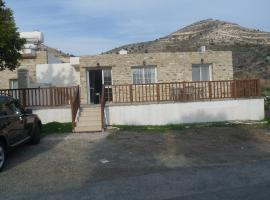 Gregory's Stone House, Larnaka (Pyrga yakınında)