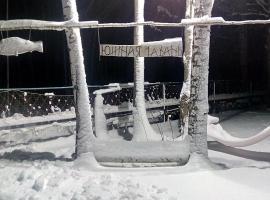 Holiday Home Yujnaya Gavan, Sebezh (Lisna yakınında)