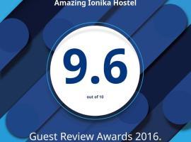 Amazing Ionika Hostel