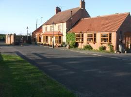 Swan House, Northallerton