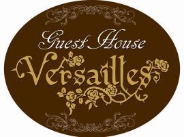 Guesthouse Versailles, Osmar (Kochovo yakınında)