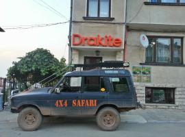 Guest House Drakite, Belogradchik (Dŭbravka yakınında)