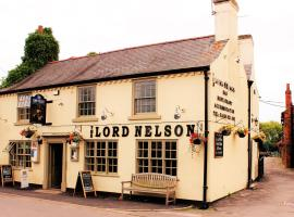 The Lord Nelson, Sutton on Trent (рядом с городом Normanton on Trent)