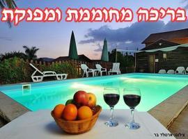 Sharvit Hakesem, Ливним