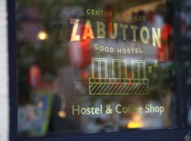 Zabutton Guesthouse