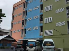 Vieng Kaew Residence