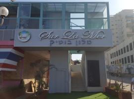 Sur La Mer Boutique Hotel Ashdod, Asdód