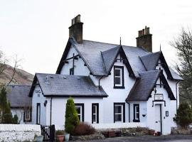 Tushielaw Inn, Buccleuch (рядом с городом Yarrow)