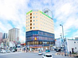 Hotel Select Inn Aomori