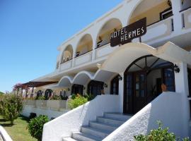 Hotel Hermes, Мармари (рядом с городом Amanioú)