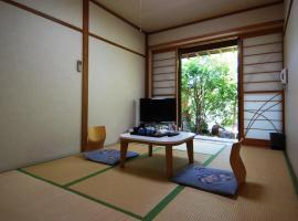 Nishiyatsu Onsen Ryokan Miyamotono-Yu, Ogano (Chichibu yakınında)