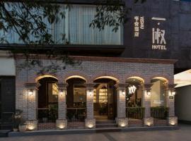 Yi She Shu Wu Hotel