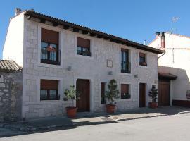 Apartamentos Turísticos los Abuelos, Montemayor de Pililla (рядом с городом Megeces)