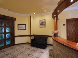 Hotel La Venta de Goyo, Viniegra de Abajo (рядом с городом Уэрта-де-Арриба)