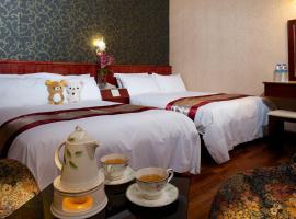 金龍海悅飯店