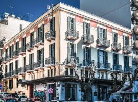 Orestias Kastorias 2 Star Hotel Thessaloniki