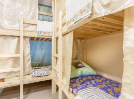 Hostel Rus Annino